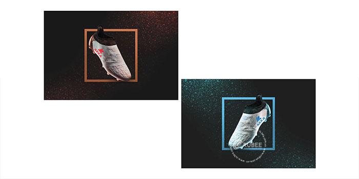 Thiết kế logo giày thể thao Akka tại Rubee