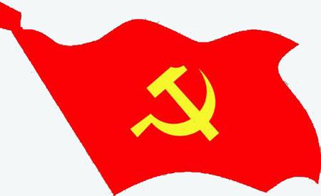 ý nghĩa logo đảng cộng sản việt nam