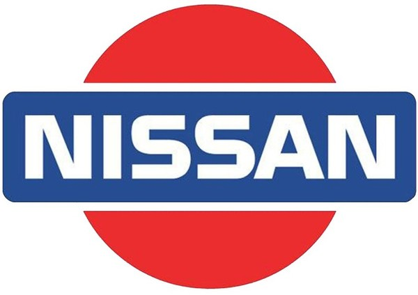 ý nghĩa logo hãng xe hơi nissan đầu tiên